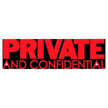 конфиденциально